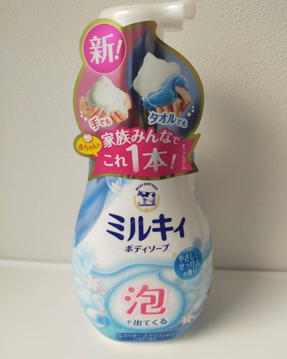 MILKY(ミルキィ)泡で出てくる ミルキィボディソープを使ったyosakuotomisanさんのクチコミ画像