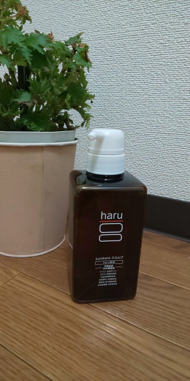 haru(ハル)kurokami スカルプを使った             akkoさんのクチコミ画像