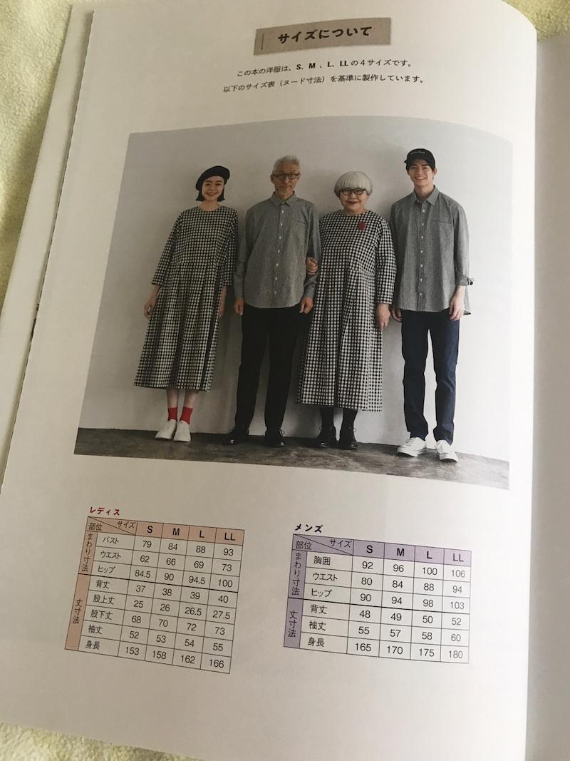 ブティック社 bonponさんの何歳でもおしゃれを楽しめる手作り服を使ったkirakiranorikoさんのクチコミ画像3
