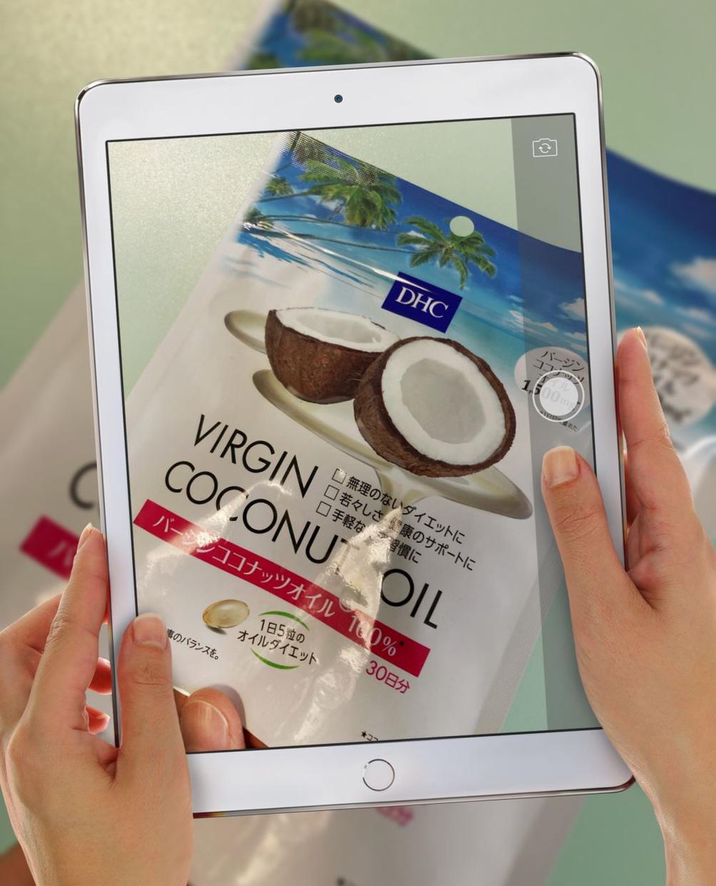 DHC(ディーエイチシー)バージン ココナッツオイルを使ったシルシルさんのクチコミ画像