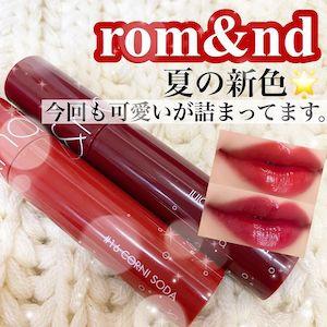 rom&nd(ろむあんど)ジューシーラスティングティントを使った 正木 咲花さんのクチコミ画像