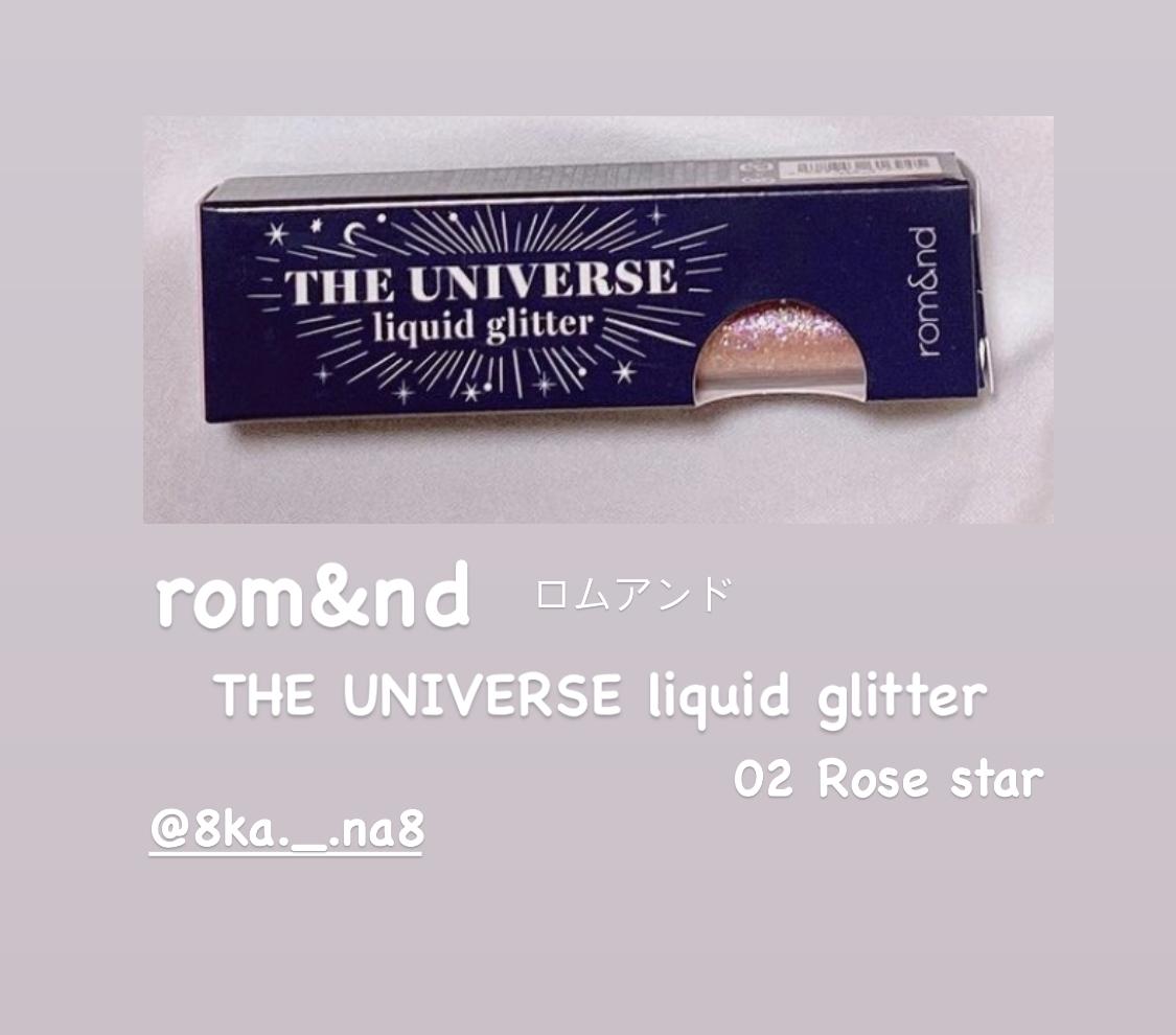 rom&nd(ロムアンド) リキッド グリッター シャドウを使った元韓国留学生 카나(kana)🧸🌸さんのクチコミ画像1