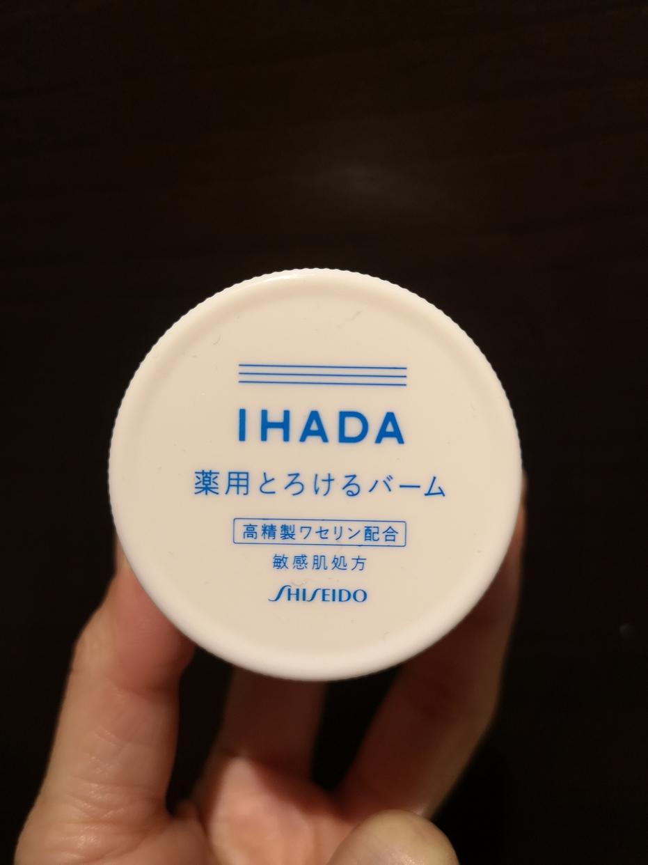 IHADA(イハダ) 薬用バームを使ったじゅんころさんのクチコミ画像1
