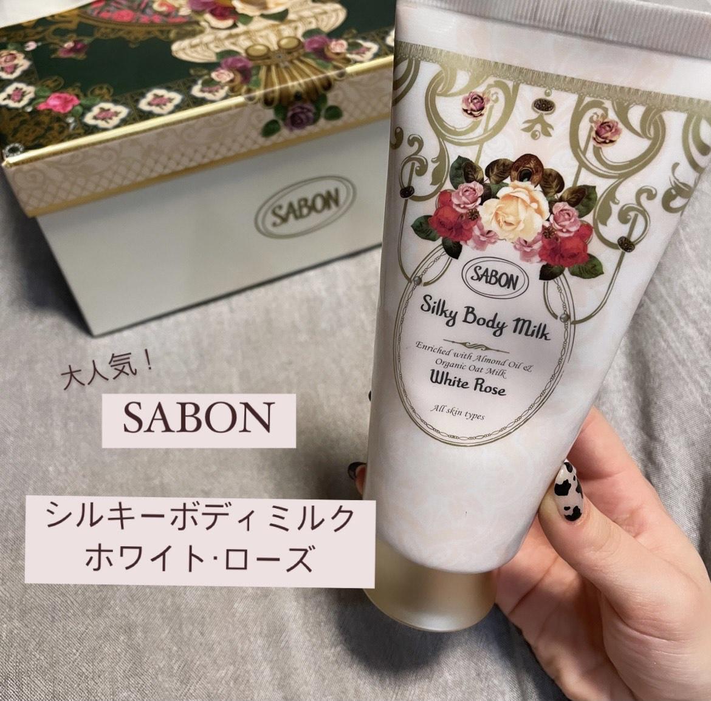 SABON(サボン) シルキーボディミルクを使ったmさんのクチコミ画像1