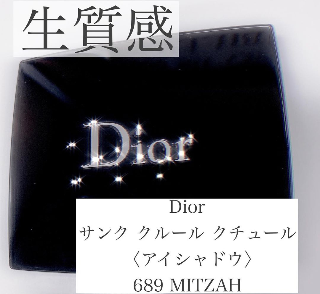 DIOR(ディオール)サンク クルール クチュールを使った りんさんの口コミ画像1