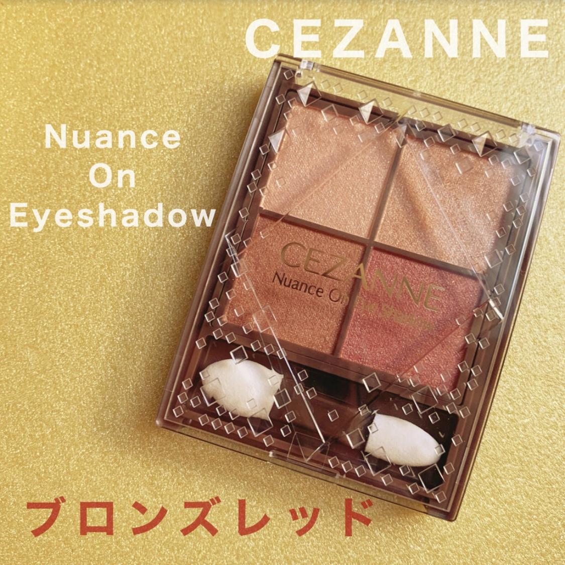 CEZANNE(セザンヌ) ニュアンスオンアイシャドウを使ったKeiさんのクチコミ画像1