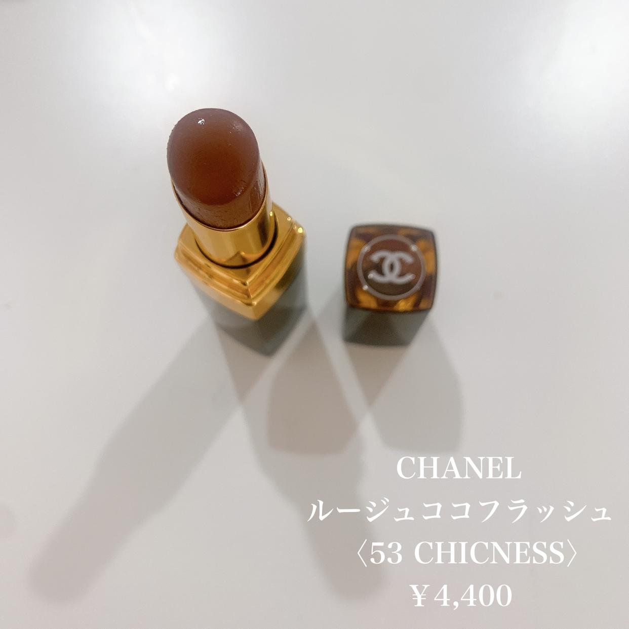 CHANEL(シャネル)ルージュ ココ フラッシュを使った_110miさんのクチコミ画像2