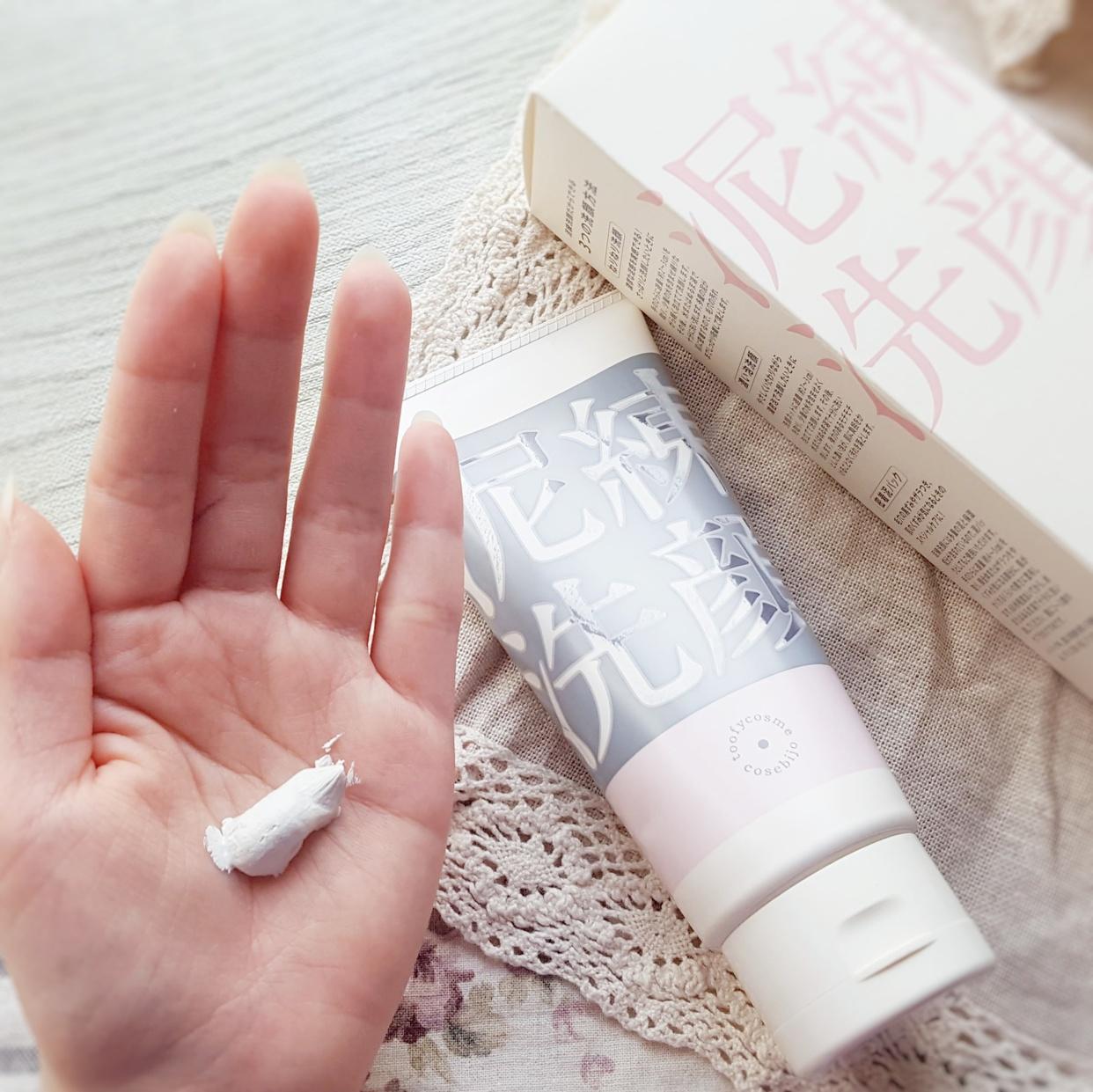 泥練洗顔 泥練洗顔を使った銀麦さんのクチコミ画像3