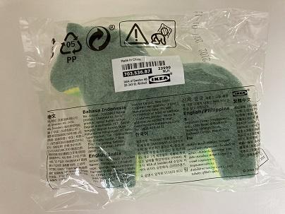 IKEA(イケア) スナッバカートを使ったsa2424さんのクチコミ画像1