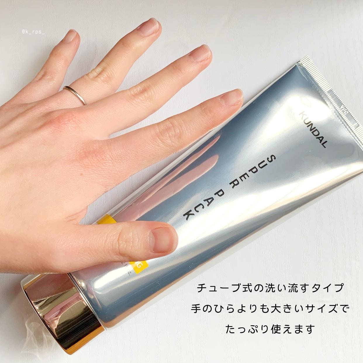KUNDAL(クンダル) プレミアムヘアクリニックスーパーパックを使ったKeiさんのクチコミ画像2
