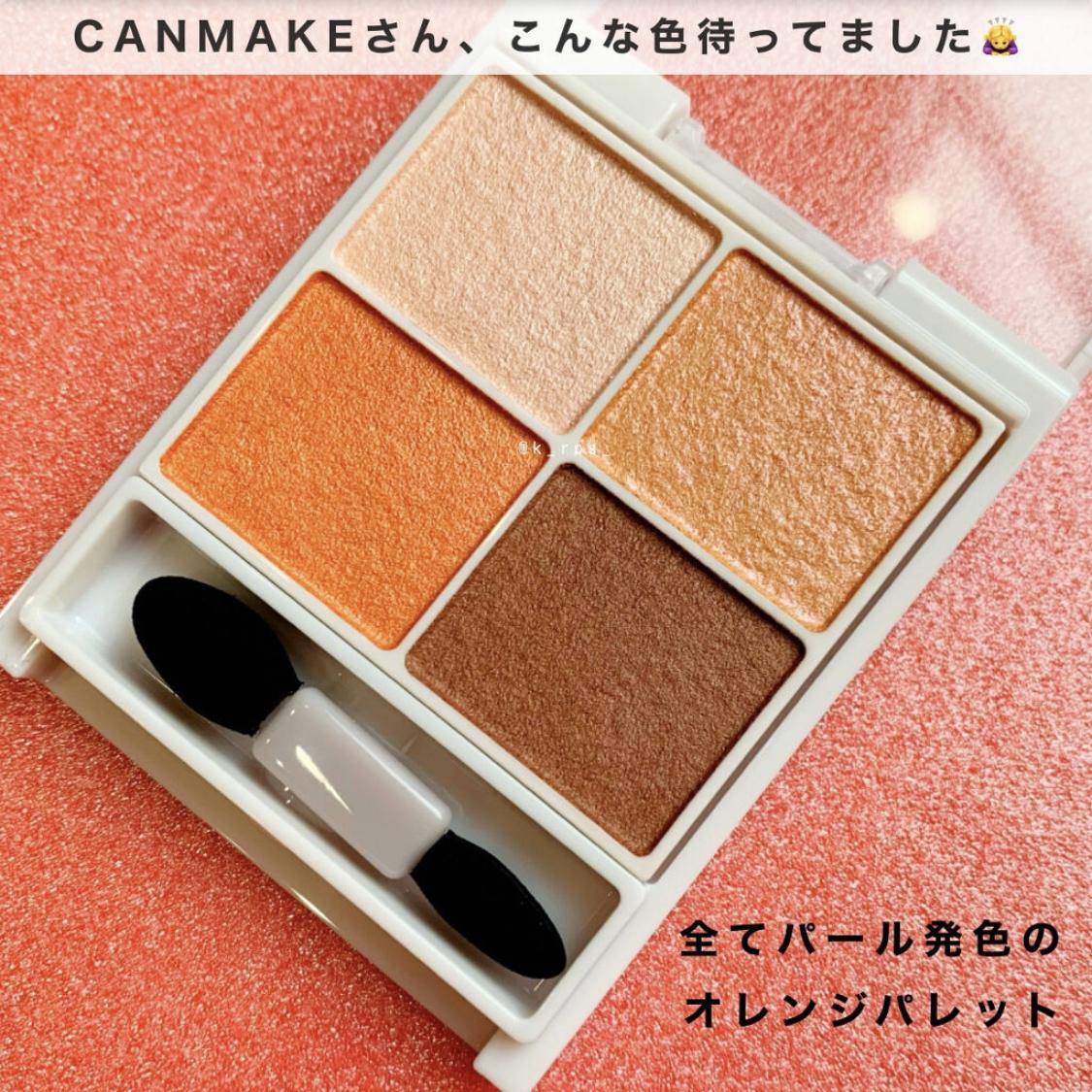 CANMAKE(キャンメイク) シルキースフレアイズを使ったKeiさんのクチコミ画像2