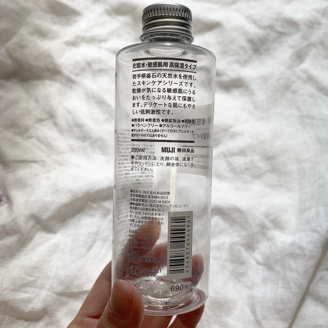 無印良品(MUJI) 化粧水・敏感肌用・高保湿タイプを使ったRINAさんのクチコミ画像2