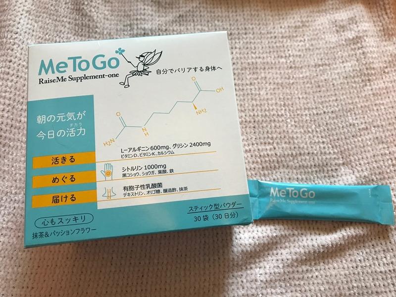 MeToGo(ミートゥーゴー) レイズミーサプリメントワンを使ったkirakiranorikoさんのクチコミ画像1