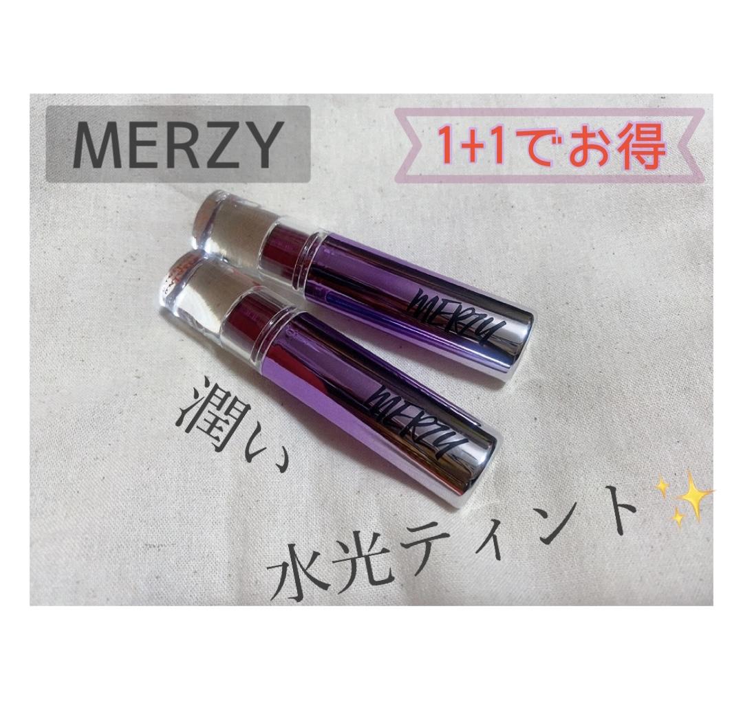 MERZY(マージ―)オーロラデューイティントを使ったイエベさん💛🌼🌻さんのクチコミ画像
