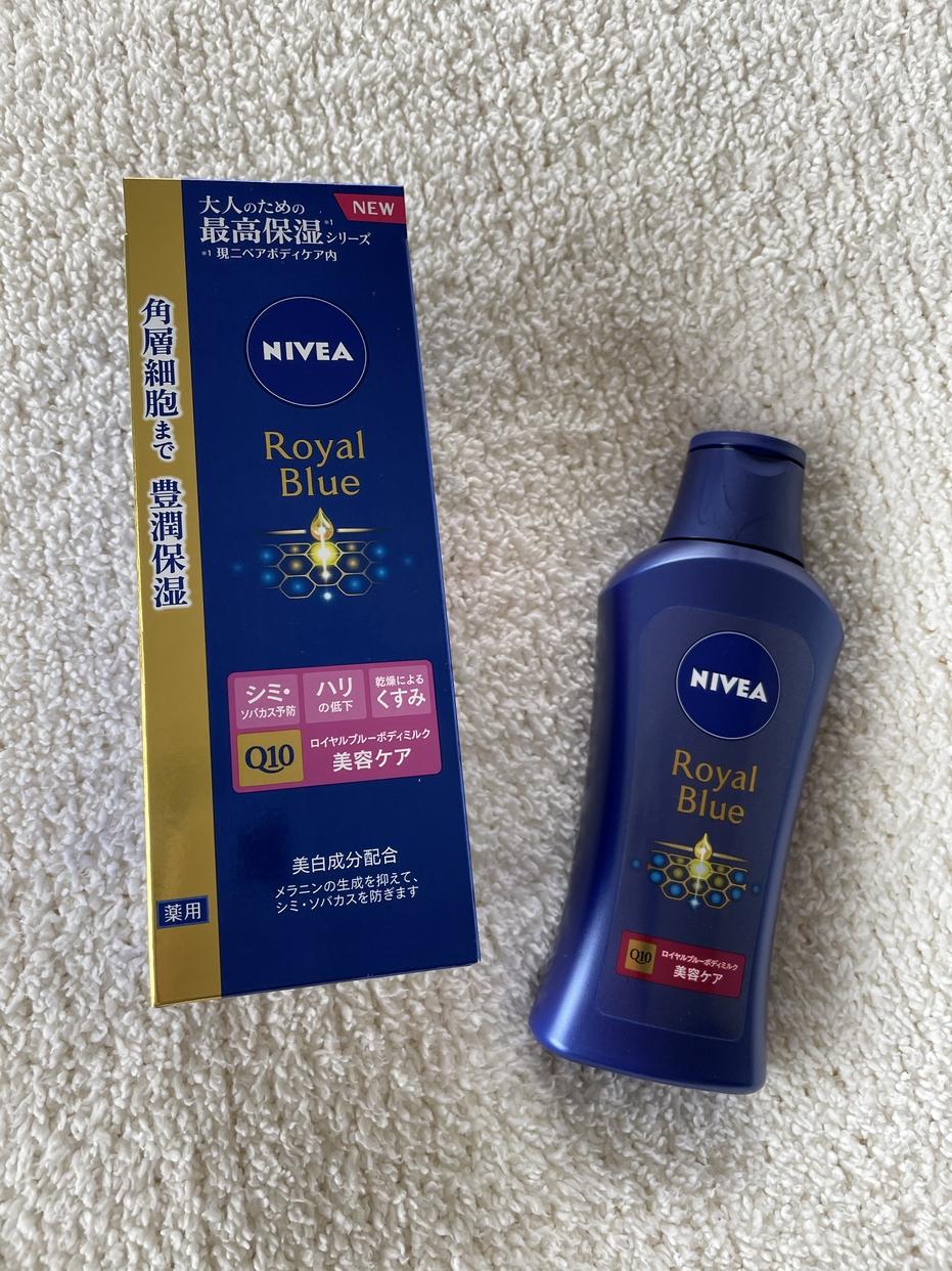 NIVEA(ニベア) ロイヤルブルーボディミルク 美容ケアを使った千晶さんのクチコミ画像1