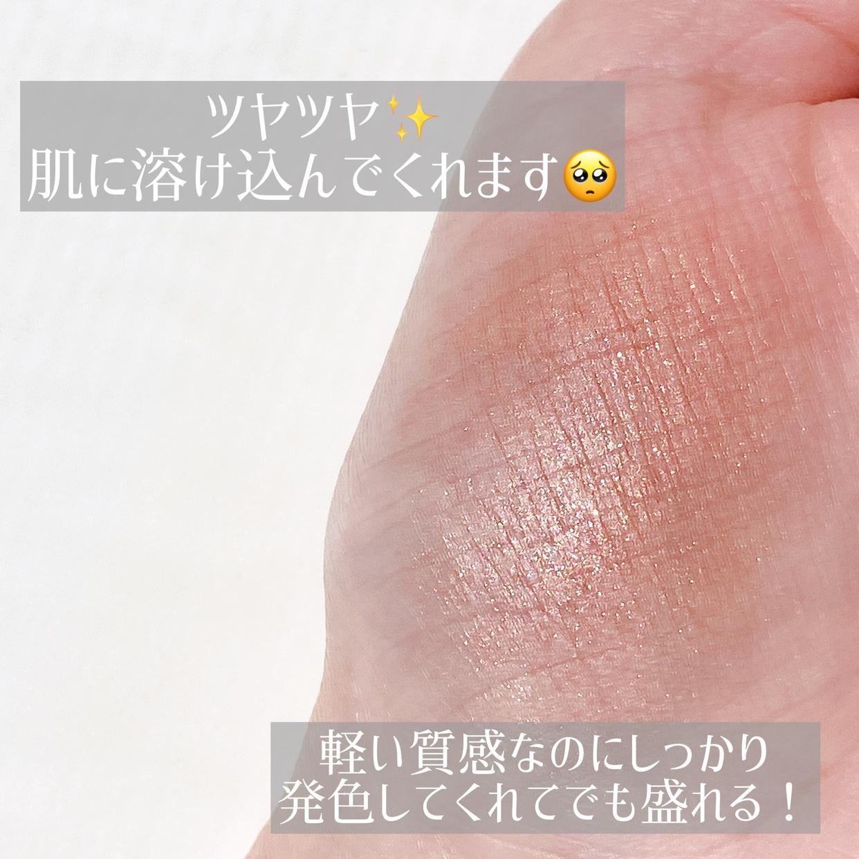 excel(エクセル) イルミクチュールシャドウを使ったmimimi.beautyさんのクチコミ画像2