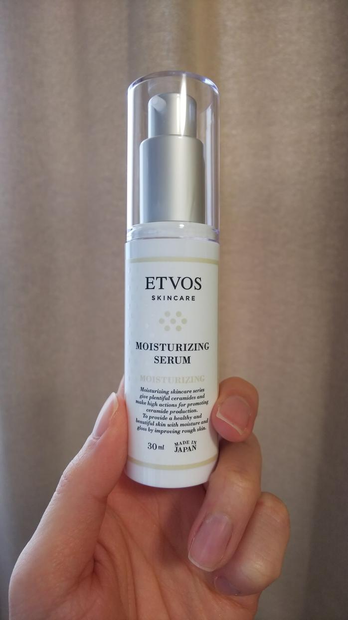 ETVOS(エトヴォス) モイスチャライジングローションを使ったあっこさんのクチコミ画像2