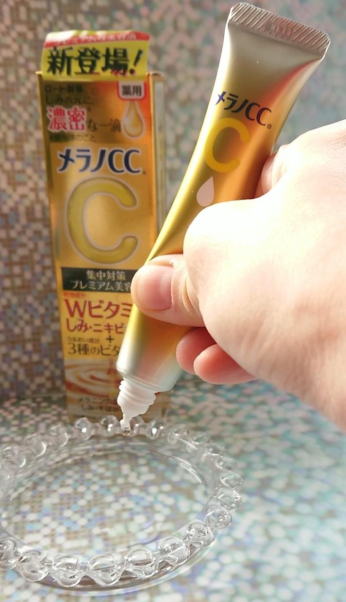 メラノCC 薬用 しみ 集中対策 美容液を使ったbubuさんのクチコミ画像2