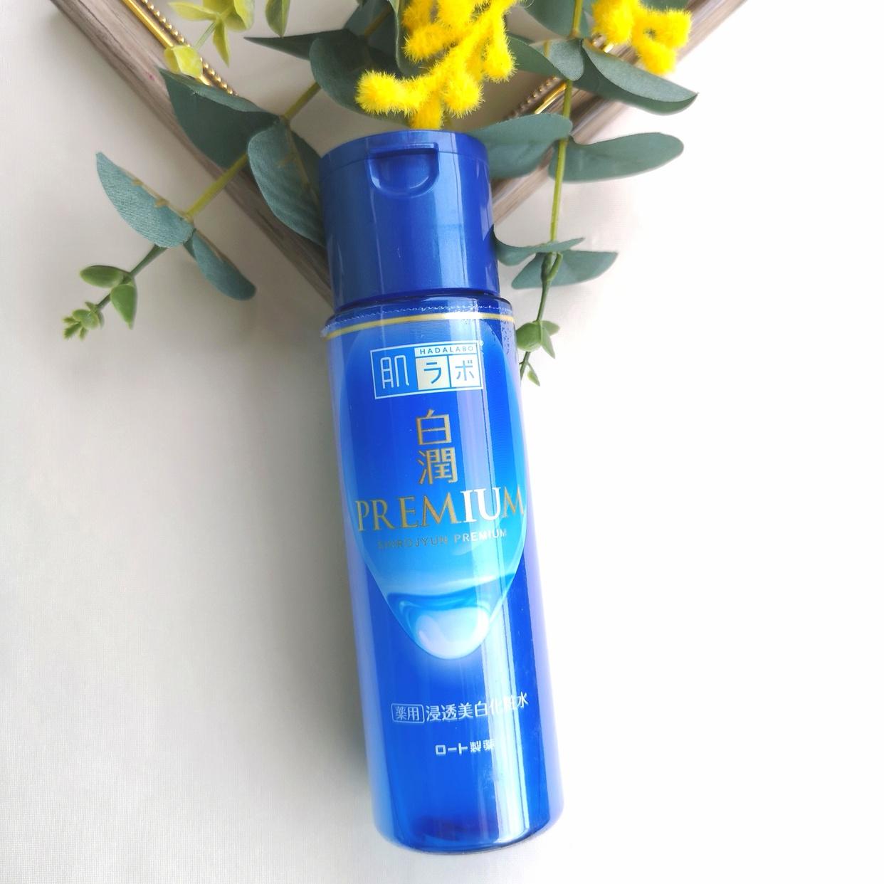 肌ラボ(HADALABO) 白潤プレミアム 薬用浸透美白化粧水を使ったTea*さんのクチコミ画像1