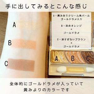 CEZANNE(セザンヌ)トーンアップアイシャドウを使った             Keiさんのクチコミ画像