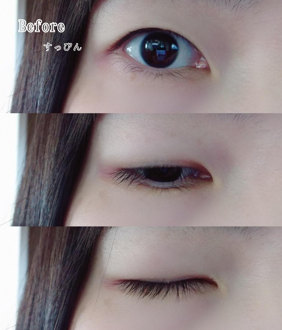 Mezaik(メザイク)カンタン80を使ったYuKaRi♡さんのクチコミ画像7