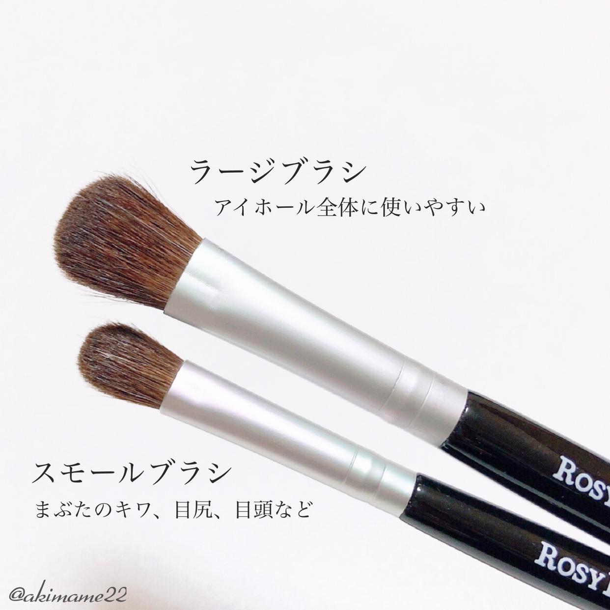 ROSY ROSA(ロージーローザ)アイシャドウブラシセットを使ったあきなさんのクチコミ画像1
