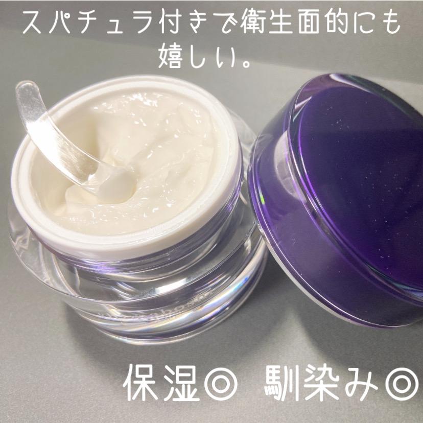shimaboshi(シマボシ) ラスターリッチクリームの良い点・メリットに関するももを。さんの口コミ画像2
