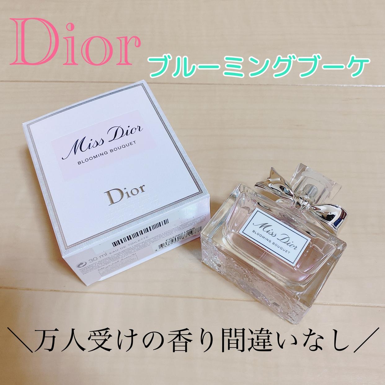 Dior(ディオール)ミス ディオールを使ったMana *さんのクチコミ画像