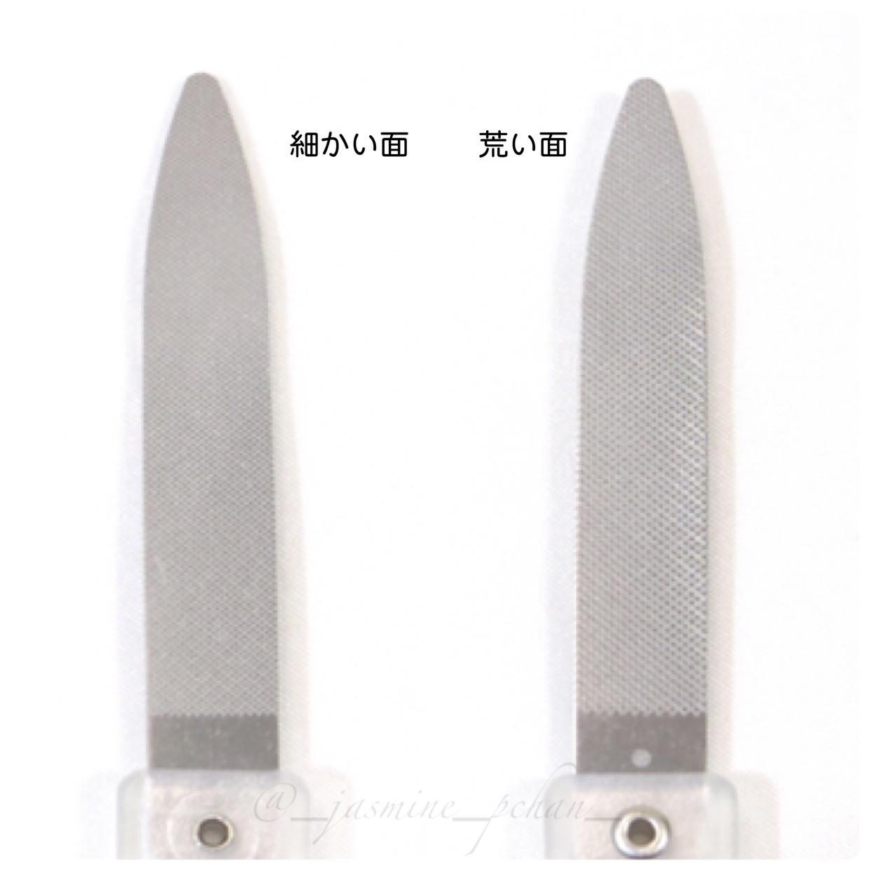 無印良品(MUJI) ステンレス折りたたみ爪やすりを使ったぴい0130さんのクチコミ画像3