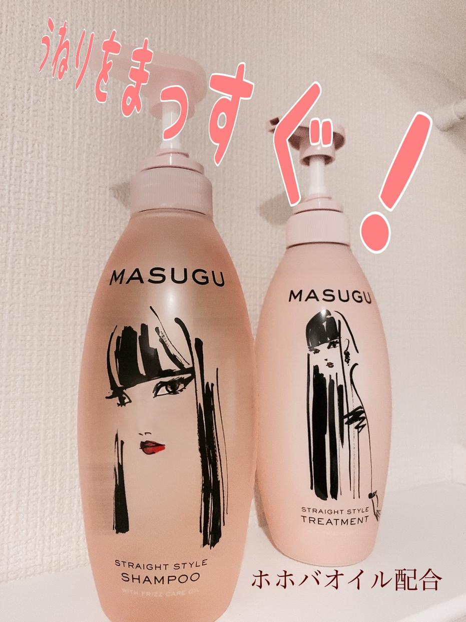 masugu(マッスグ) シャンプーを使ったふっきーさんのクチコミ画像1