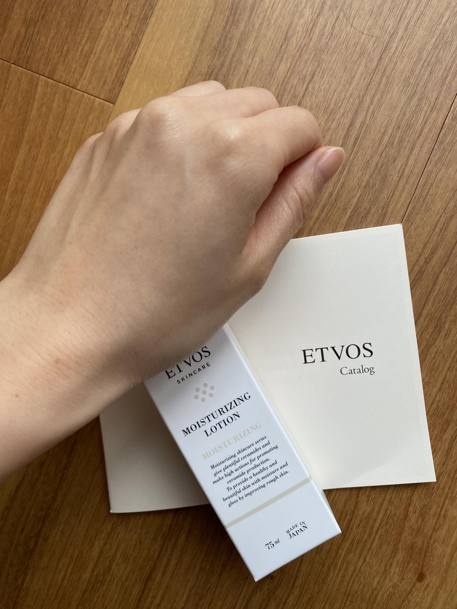 ETVOS(エトヴォス) モイスチャライジングローションを使ったichiさんのクチコミ画像3