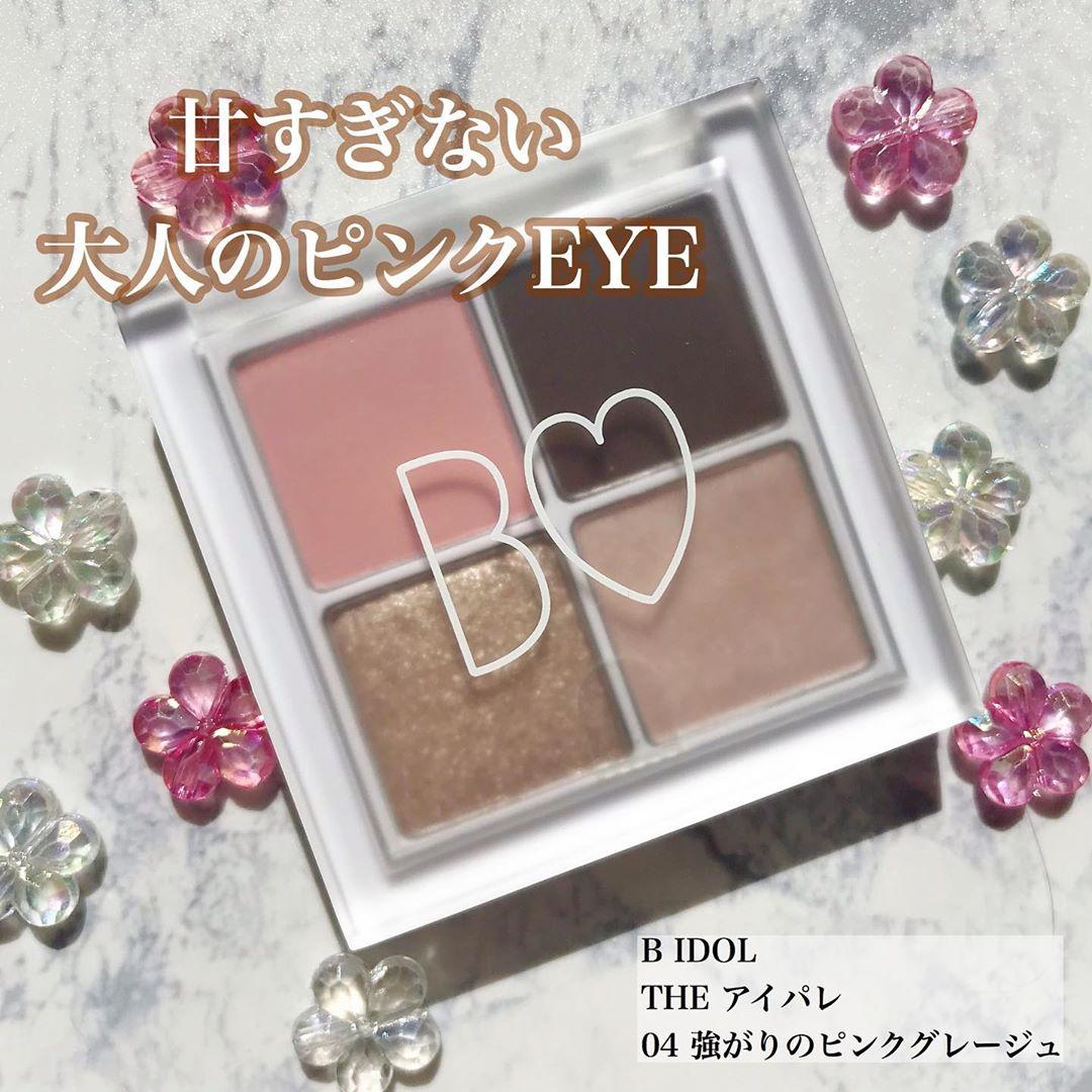 B IDOL(ビーアイドル)THE アイパレを使った 映里香さんのクチコミ画像