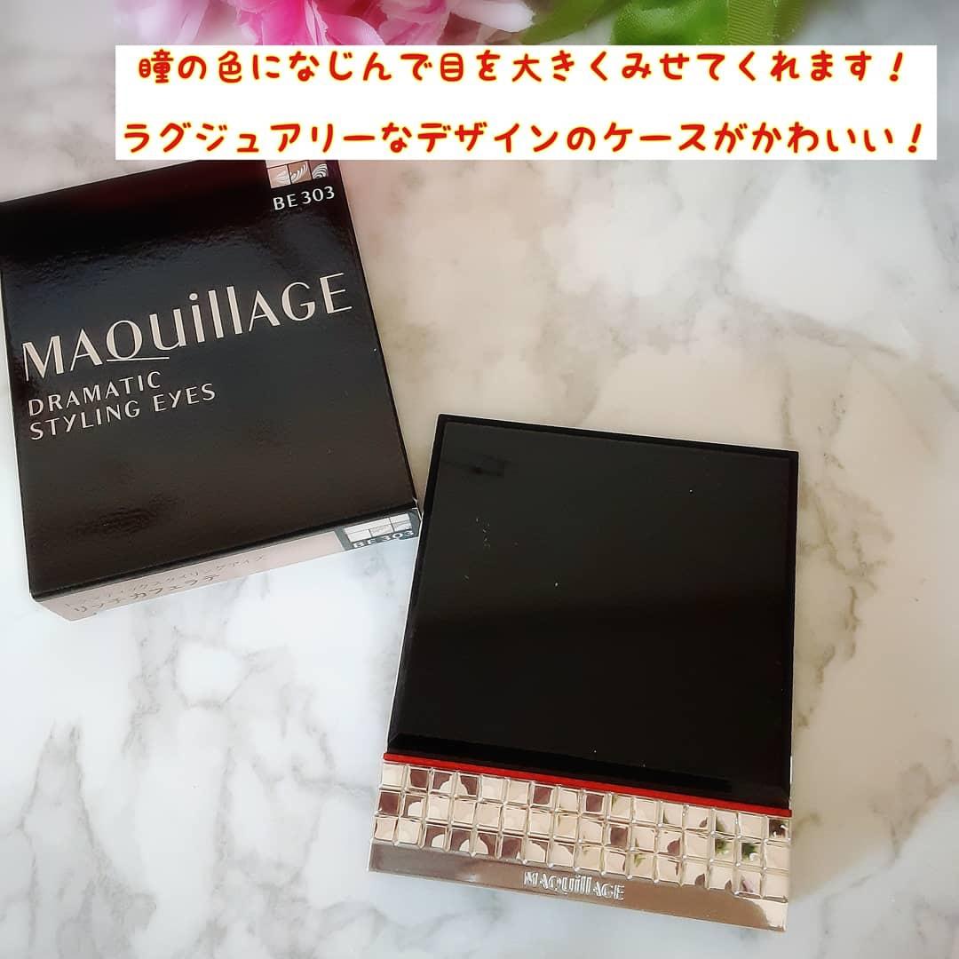 MAQuillAGE(マキアージュ) ドラマティックスタイリングアイズを使ったまーちゃんさんのクチコミ画像2