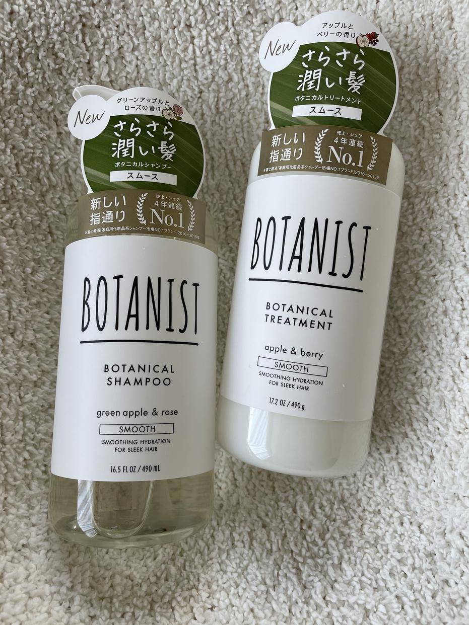 BOTANIST(ボタニスト) ボタニカルシャンプー(スムース)に関する千晶さんの口コミ画像1
