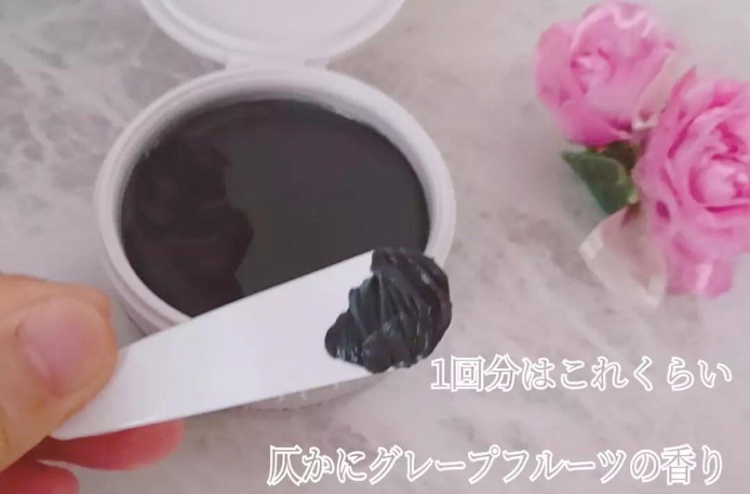 DUO(デュオ) ザ クレンジングバーム ブラックリペアの良い点・メリットに関するYuKaRi♡さんの口コミ画像3