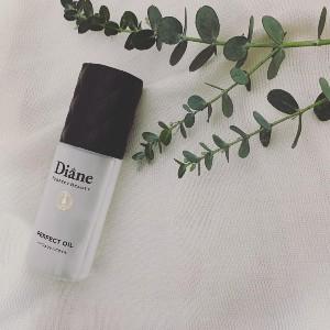 Diane(ダイアン) パーフェクトヘアオイルを使ったなんさんのクチコミ画像