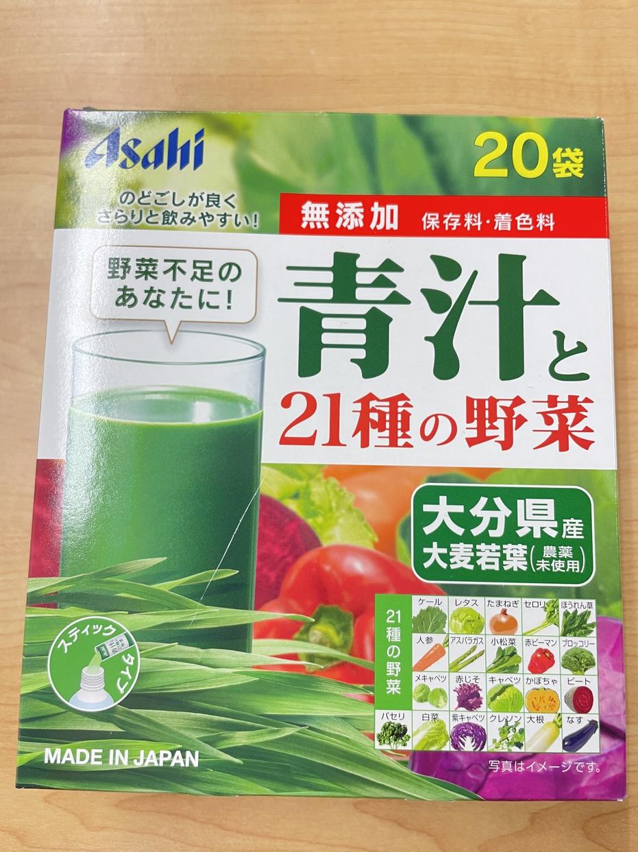 アサヒグループ食品(Asahi)青汁と21種の野菜を使ったかわいげんきさんのクチコミ画像
