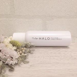 Feel the HALO(フィールザハロ) クッションクレンジングを使ったポコさんのクチコミ画像3