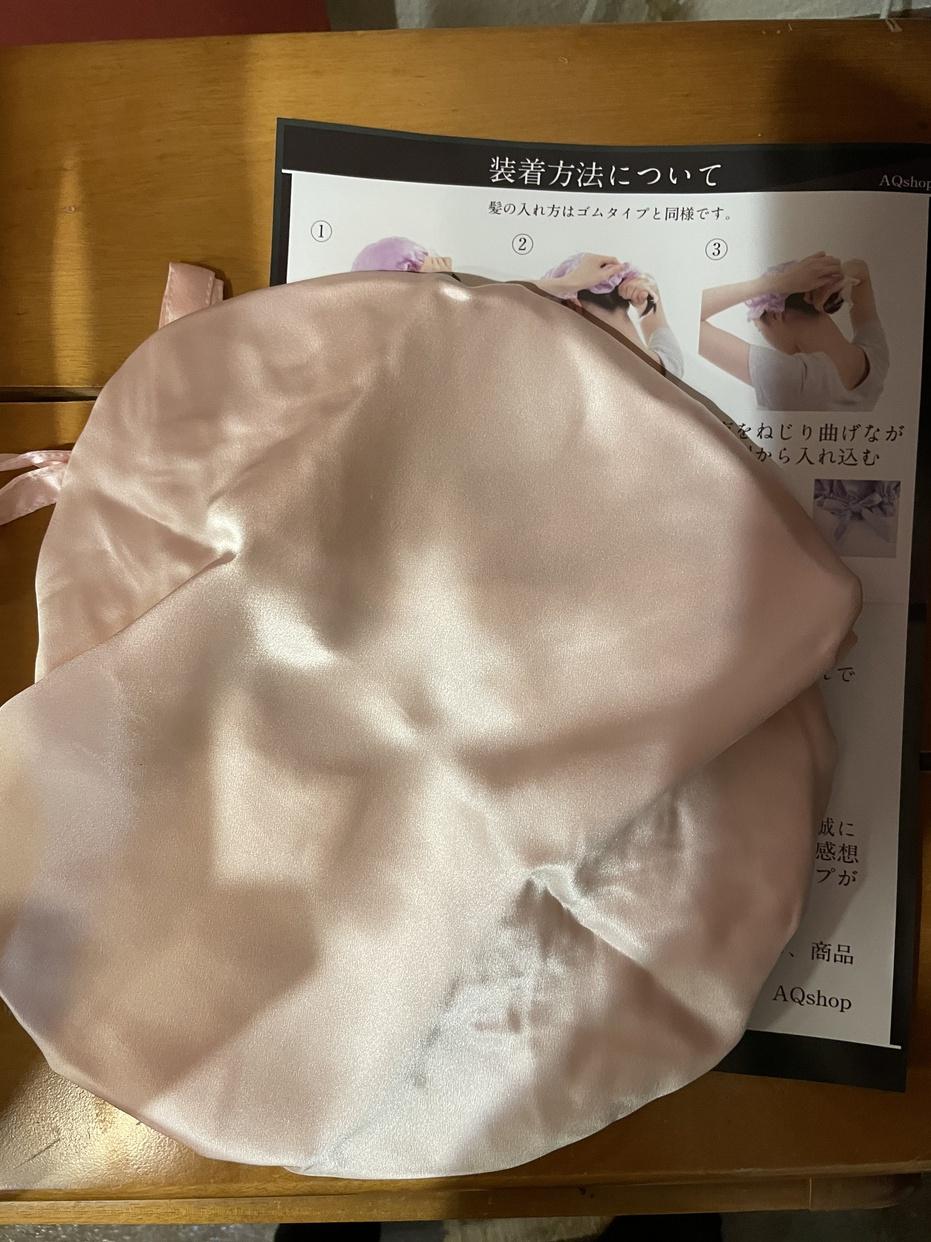 AQshop(エーキューショップ)comfort silk ロングヘア用 シルク 100% ナイトキャップを使ったSaraさんのクチコミ画像1