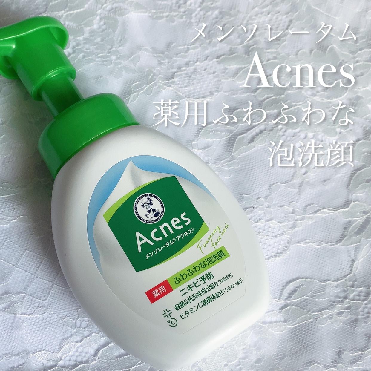 MENTHOLATUM Acnes(メンソレータム アクネス) 薬用ふわふわな泡洗顔を使ったちょびさんのクチコミ画像2