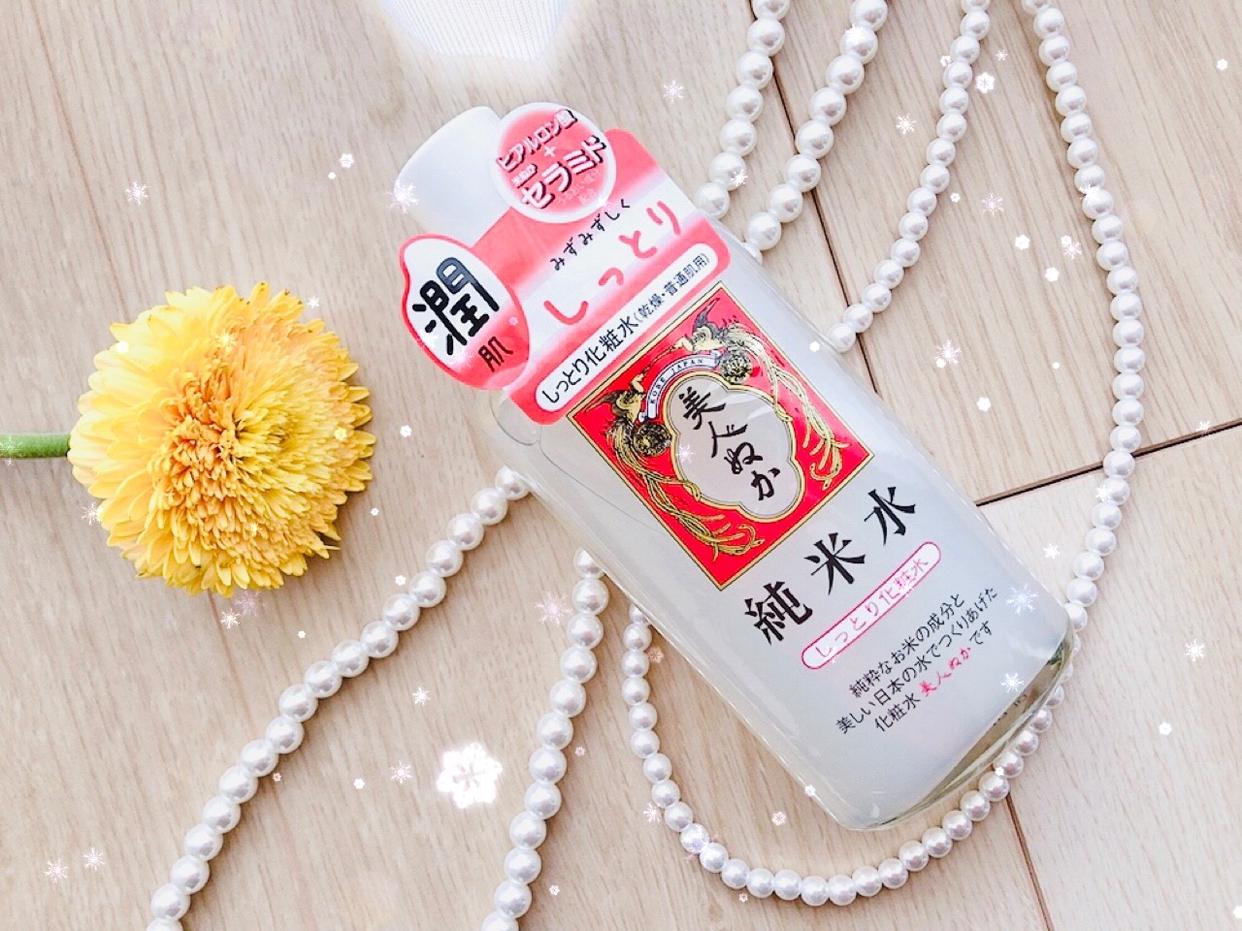 美人ぬか純米水 特にしっとり化粧水を使ったもややいさんのクチコミ画像