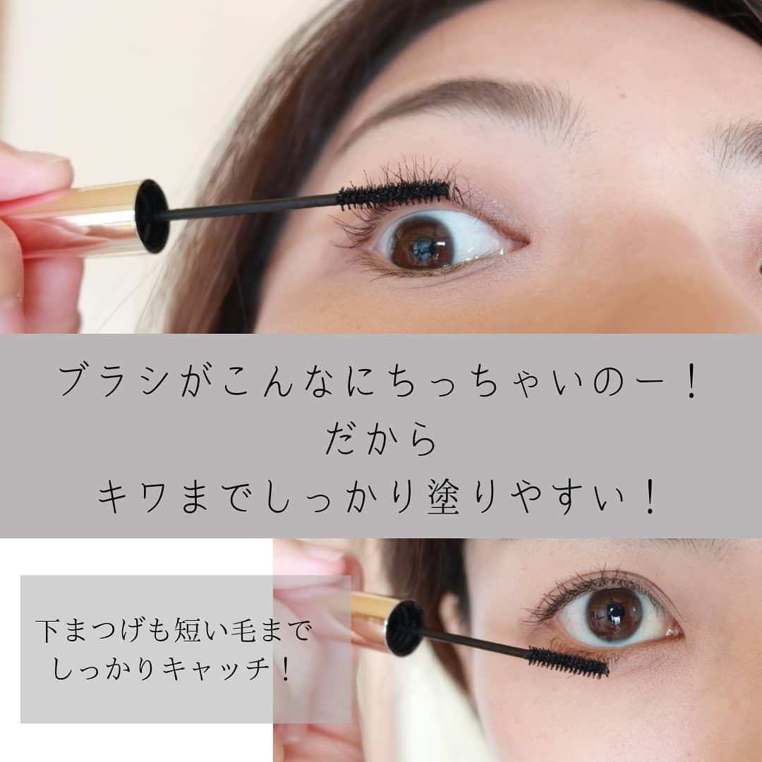 heroine make(ヒロインメイク) マイクロマスカラ アドバンストフィルムを使った彩加さんのクチコミ画像2