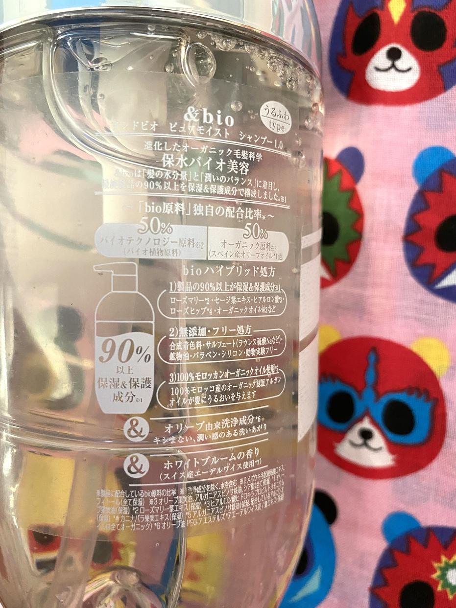 &bio(アンドビオ)ピュアモイスト シャンプー1.0を使ったのんびりのび子さんのクチコミ画像