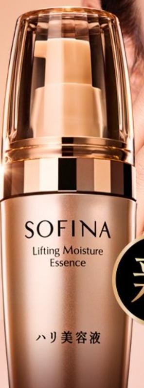 SOFINA Lift Professional(ソフィーナ リフトプロフェッショナル) ハリ美容液を使った山崎梨沙さんのクチコミ画像1
