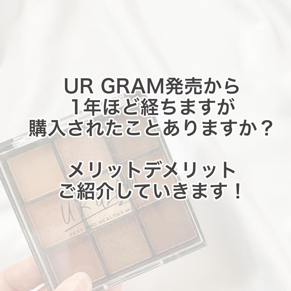 UR GLAM(ユーアーグラム) ブルーミングアイカラーパレットを使ったこのみ🦋美容・コスメ・ファッションさんのクチコミ画像2
