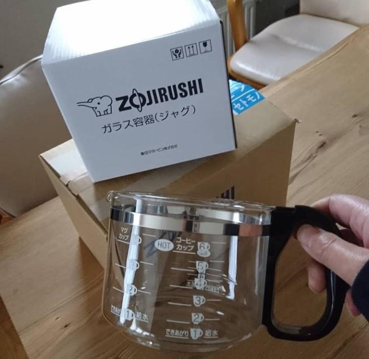 象印(ZOJIRUSHI)コーヒーメーカー 珈琲通 EC-AS60を使ったdenim_houseさんのクチコミ画像2