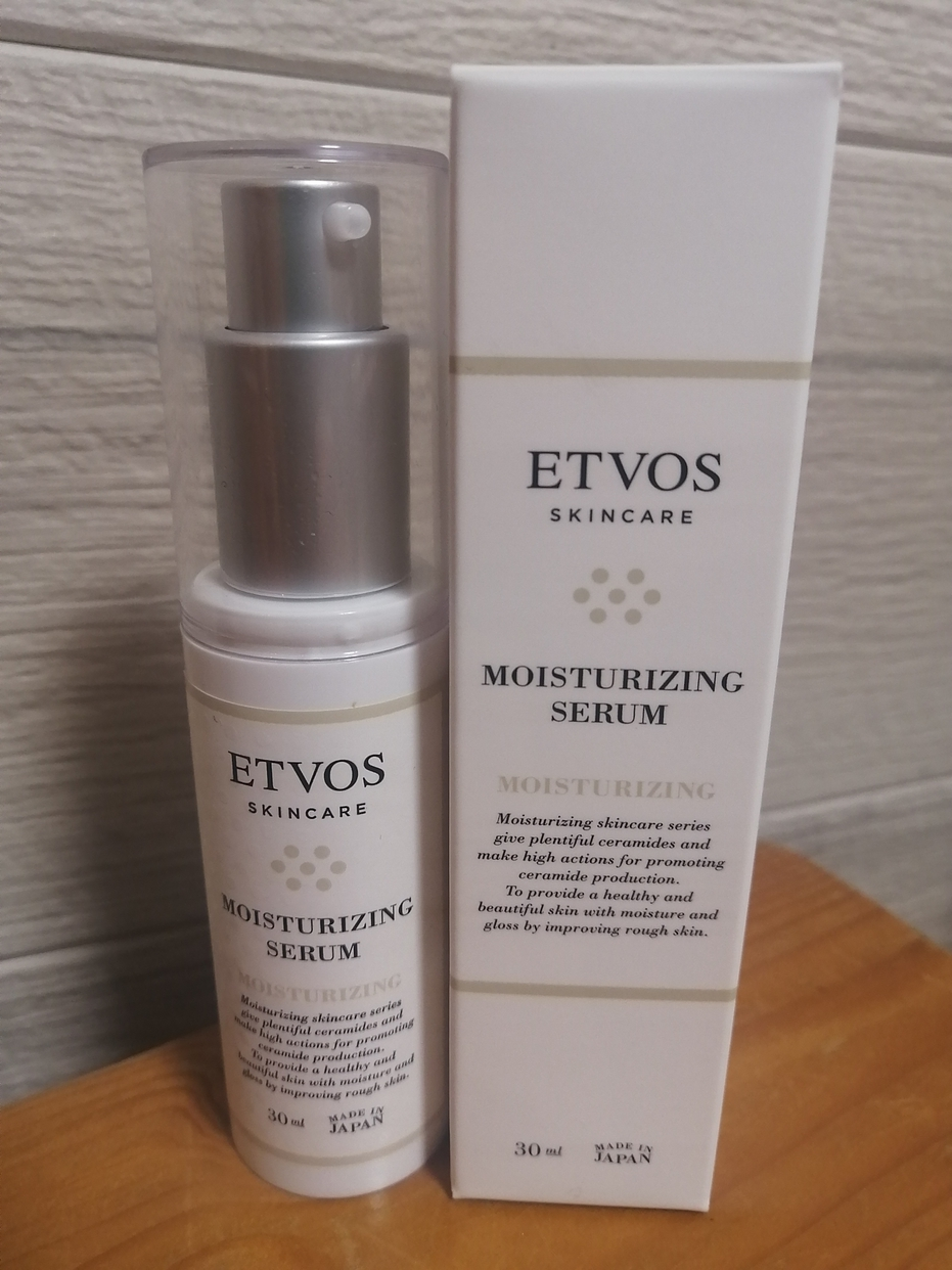 ETVOS(エトヴォス) モイスチャライジングセラムを使ったさわわさんのクチコミ画像1