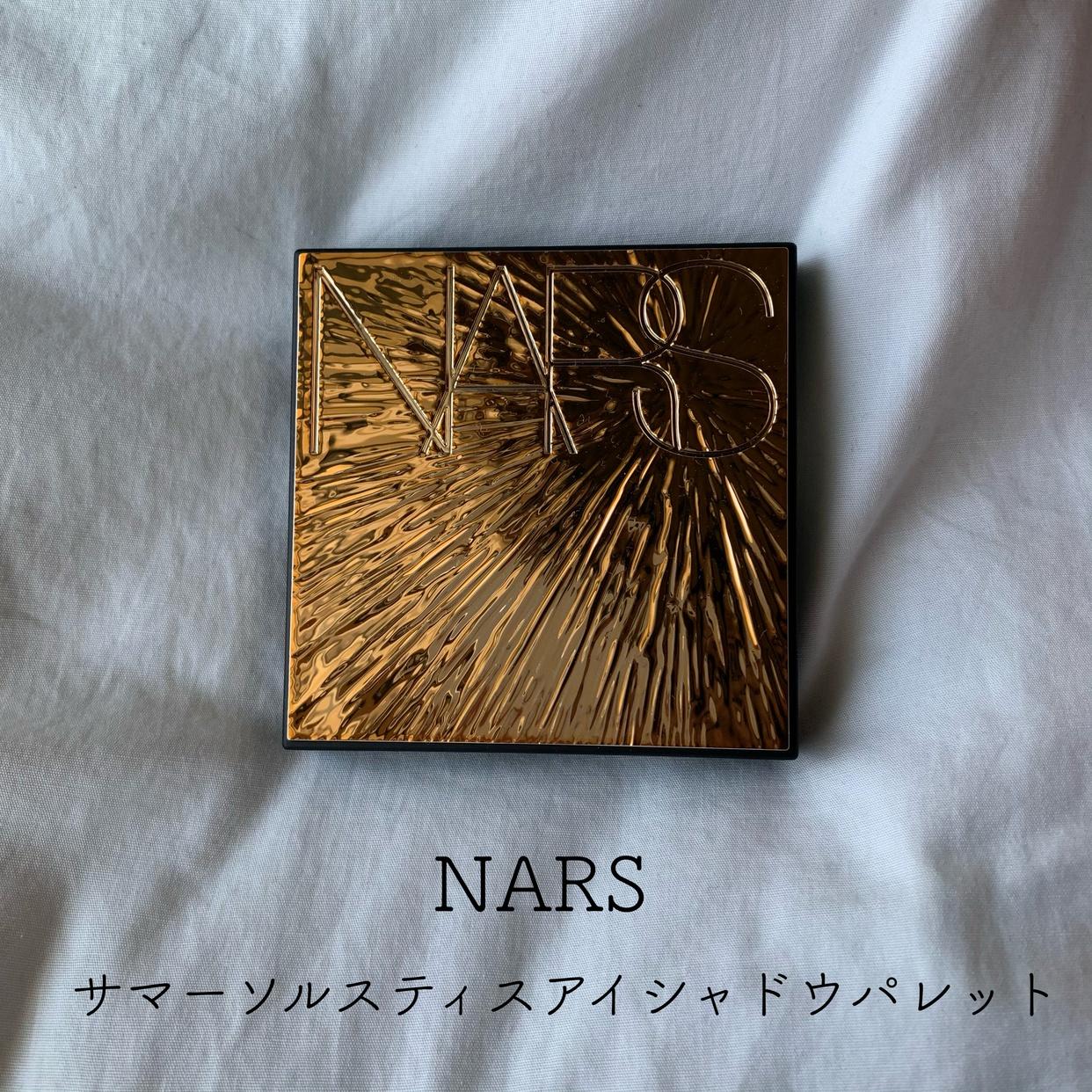NARS(ナーズ) サマーソルスティス アイシャドーパレットを使ったとあさんのクチコミ画像1