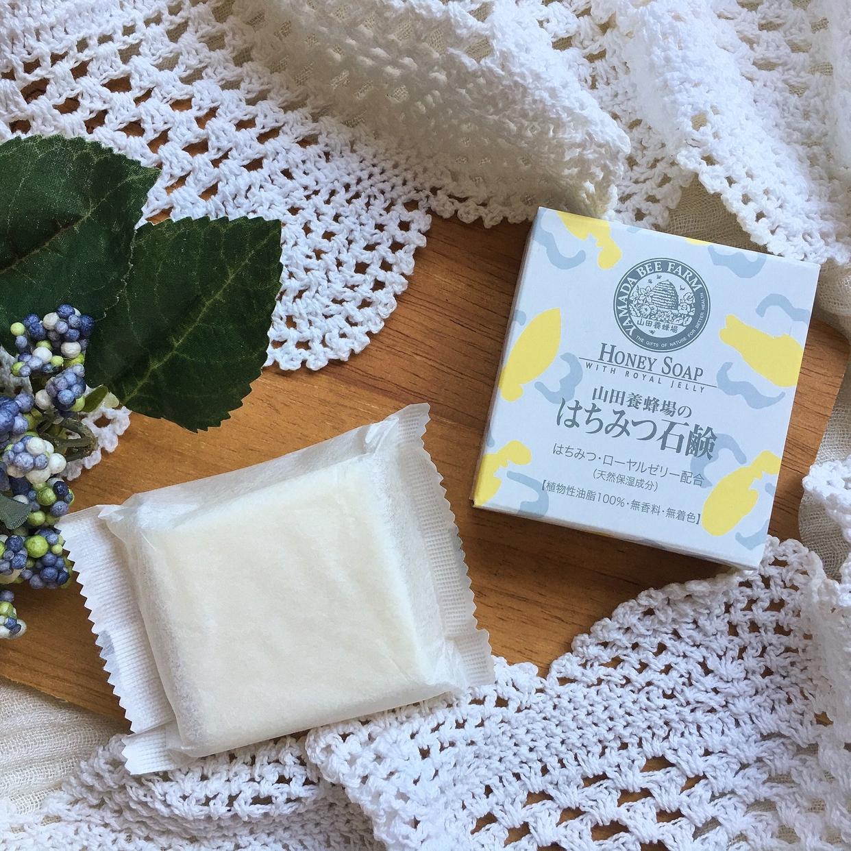 アピセラピーコスメティクスはちみつ石鹸を使った梅ちゃんさんのクチコミ画像1
