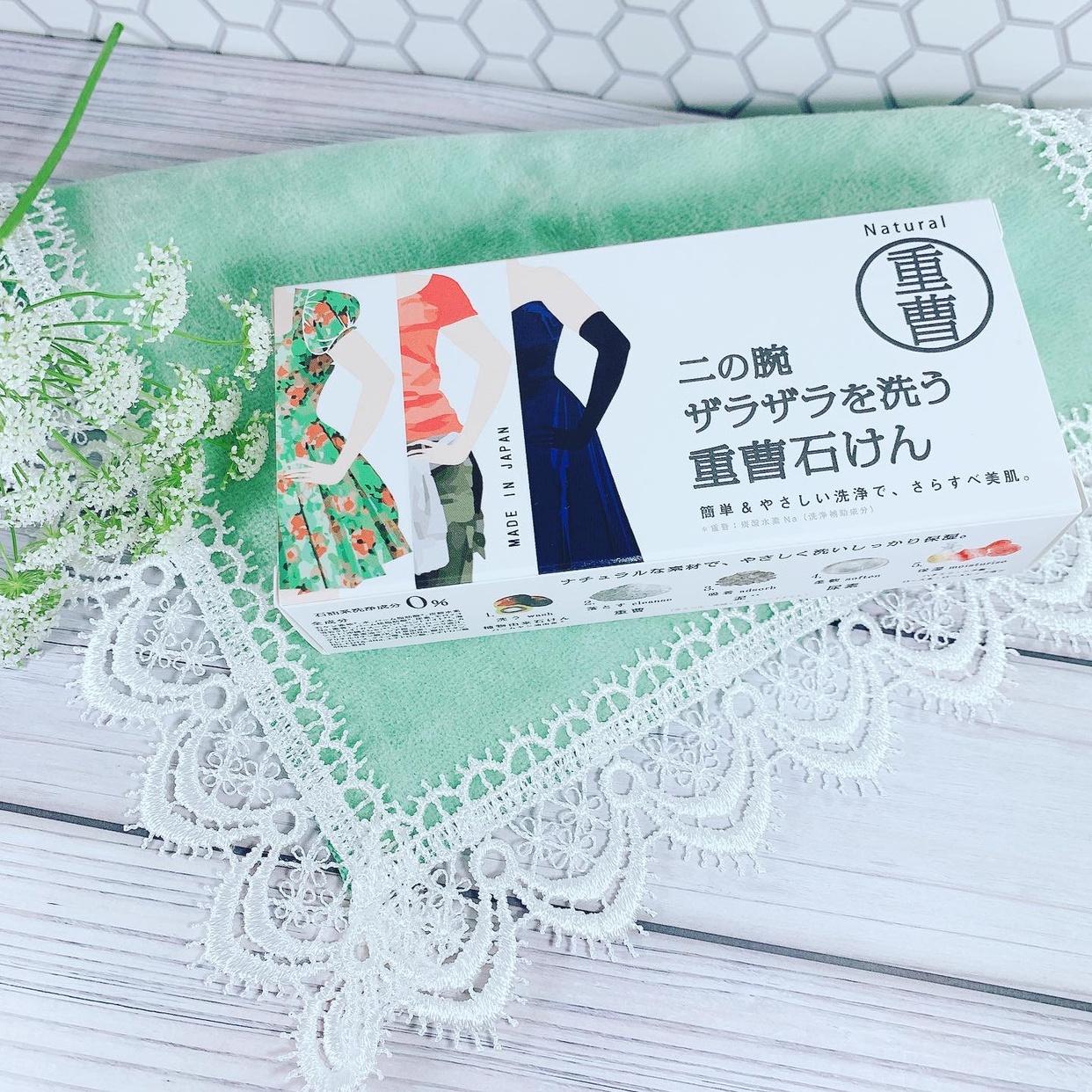 ペリカン石鹸(PELICAN SOAP)二の腕ザラザラを洗う重曹石けんを使ったkana_cafe_timeさんのクチコミ画像2